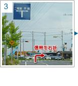 company_guide_03