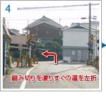company_guide_04
