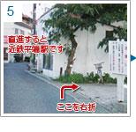 company_guide_05