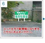 company_guide_06