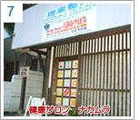 company_guide_07
