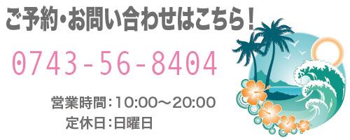 toiawase-011